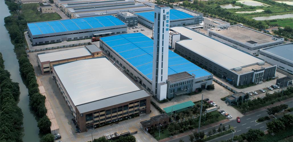 WELLS Factory